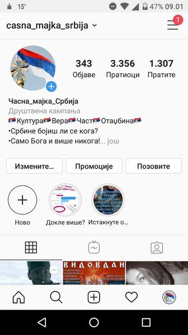 | Topola: Instagram profil 3.4k domaca publika-Ime profila