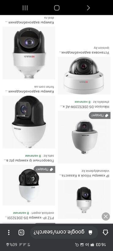 Фото и видеокамеры - Кыргызстан: Видио наблюдение ! пожарная сигнализация ! охранная сигнализация !