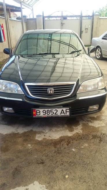 Honda Legend 2001 в Лебединовка