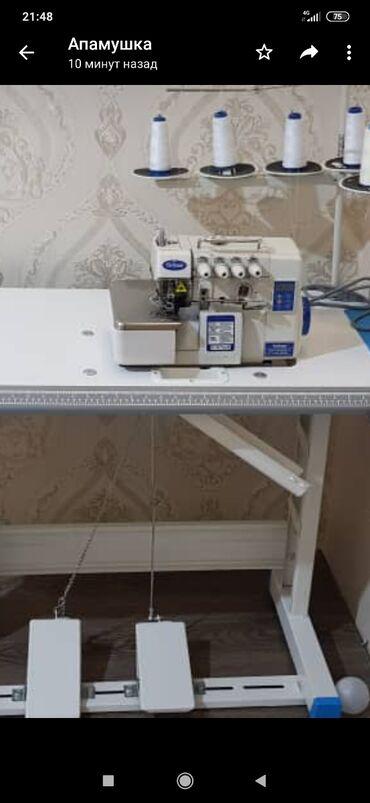 svarochnyj polu avtomat в Кыргызстан: Срочно продаю новую автомат 5нитку