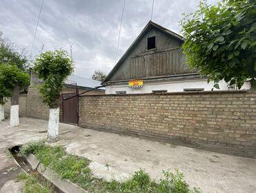 Продается дом 200 кв. м, 3 комнаты, Без ремонта
