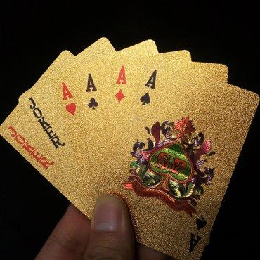 Sport i hobi - Zrenjanin: - zlatne karte za poker -špil karata presvučen folijom od 24 karatnog