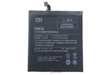 Аккумуляторы - Кыргызстан: Аккумуляторная батарея BM38 (Mi 4S ).  Аккумулятор-важная составн