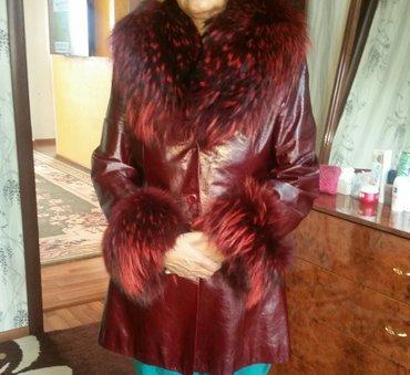Куртка из натуральной кожи Размер: xxl-xxxl скидка будет в Бишкек