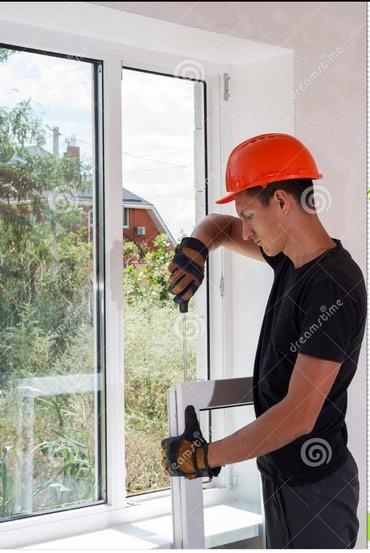 Услуги ремонта окон и дверей в Бишкек