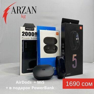 наушники для ipad в Кыргызстан: Ещё одно супер выгодное предложение для вас⠀Все от бренда Xiaomi ⠀Mi5
