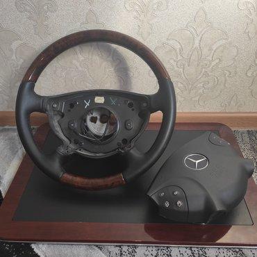 фун в Кыргызстан: Продаю штатный руль с функцией подогрева руля на мерседес-бенц