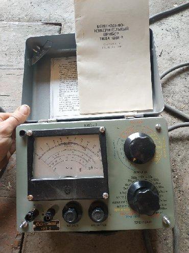 прибор для здоровья в Кыргызстан: Продаю измерительные приборы производства СССР
