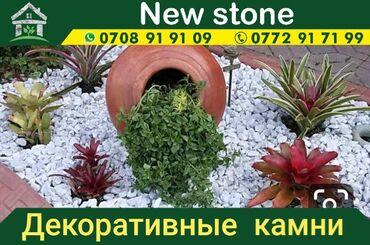 панели-мдф-для-стен-цена в Кыргызстан: Декоративные камни ландшафтном дизайне для сада!!!камни для
