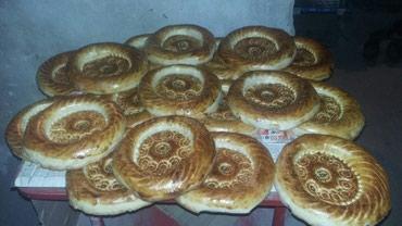 Продаю лепешки (май нан)оптом с цеха, в Бишкек