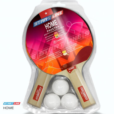 2 ракетки HOME, 3 мяча Club Select, сетка с креплением, упаковка