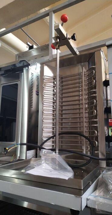 Аппарат для шаурмы электрический Hurakan GRM -30 Модель оснащена 3