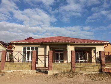 Пансионаты бостери - Кыргызстан: Сатам Үй 180 кв. м, 4 бөлмө