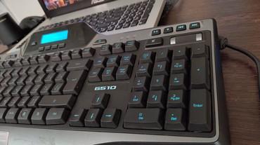 Игровая клавиатура Logitech g510 с в Бишкек