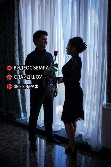 Качественная Видеосьемка Full HD,  звук с пульта (чистый звук), Профес в Бишкек