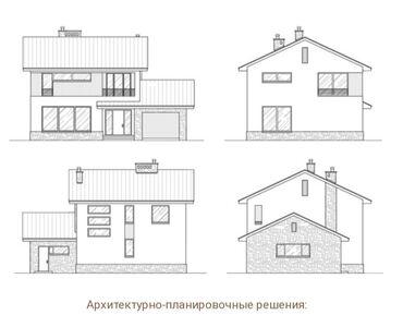 Дизайн, проектирование - Кыргызстан: Чертежи разные