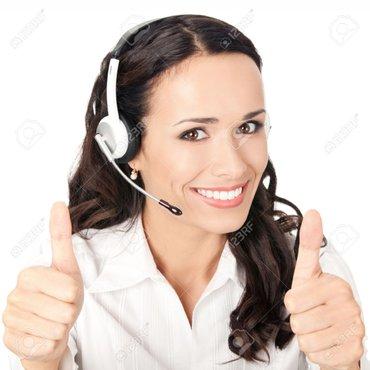 Bakı şəhərində Operator teleb olunur.Ofisde oturub operator islemekcun xanimlar teleb