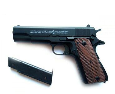 Пистолет пневматический металлический игрушечный Железный долговечный