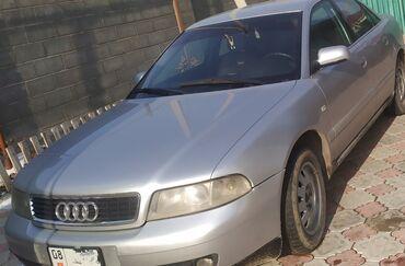 audi 80 1 8 quattro - Azərbaycan: Audi A4 1.6 l. 2000