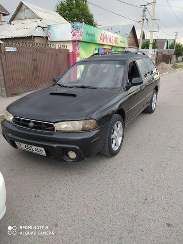 Subaru - Кыргызстан: Subaru Outback 2.5 л. 1998