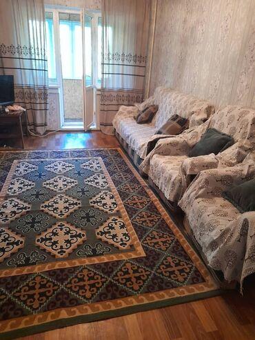 Недвижимость - Покровка: 2 комнаты, 45 кв. м С мебелью