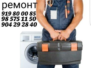 Мастер стиральных машин автомат в Душанбе   в Душанбе