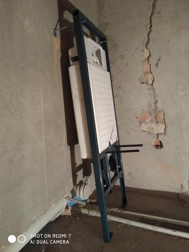 сантехник делаем в Кыргызстан: Сантехник любой сложности звоните не обижу делаем все услуги