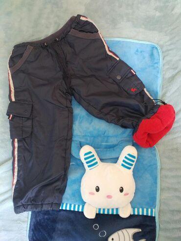 купить ауди а 4 в Кыргызстан: Теплые штаны зимние. На года 4. Б/у. Посмотреть можно в районе Вефы