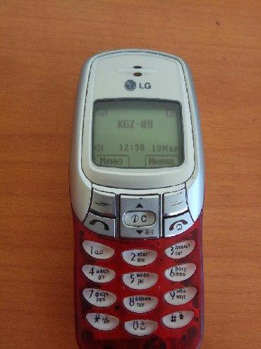 lg optimus g в Кыргызстан: LG работает . 400 с без торга