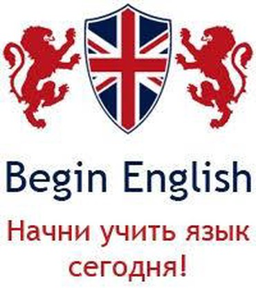 Английский язык для взрослых и детей.С нуля до продвинутого