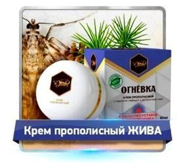 """eos 30d body в Кыргызстан: Крем-воск """"Жива"""" в ассортименте.От суставовОсновные действующие"""
