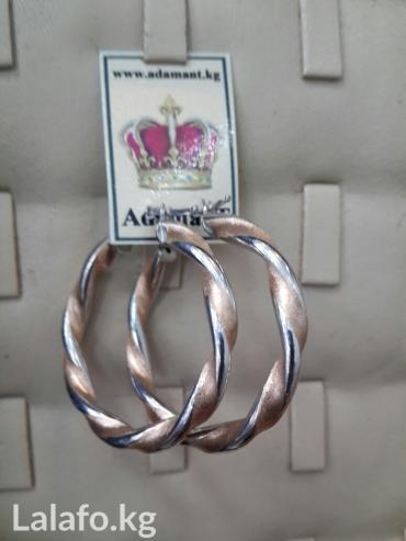 Объемные серьги-кольца из красного и белого золота в Бишкек