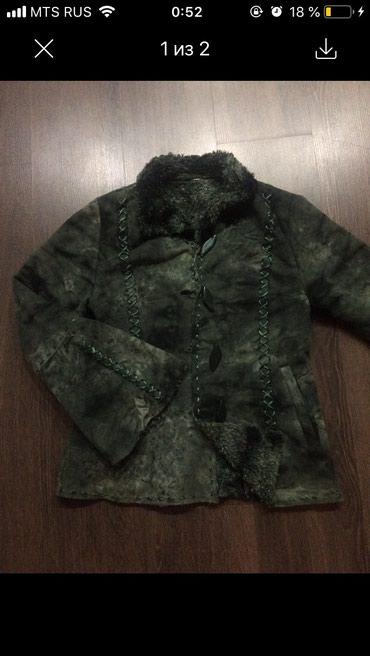 • куртка отличного качества  in Pokhara