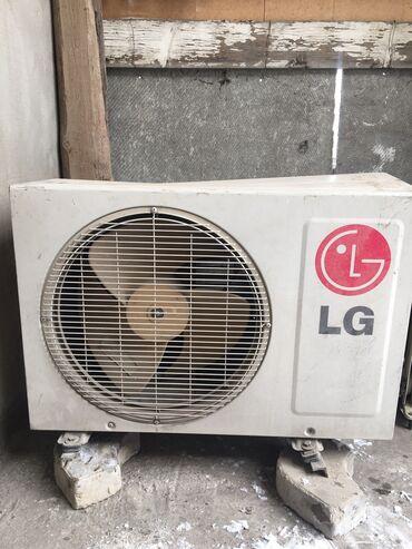 Срочно продаю кондиционер LG!Работает или нет я пока не знаю! Но вы