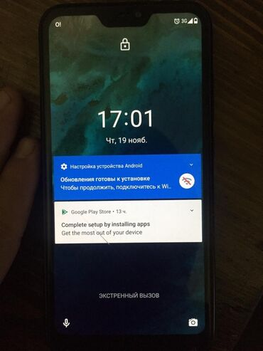 Б/у Xiaomi Mi A2 Lite 32 ГБ Черный