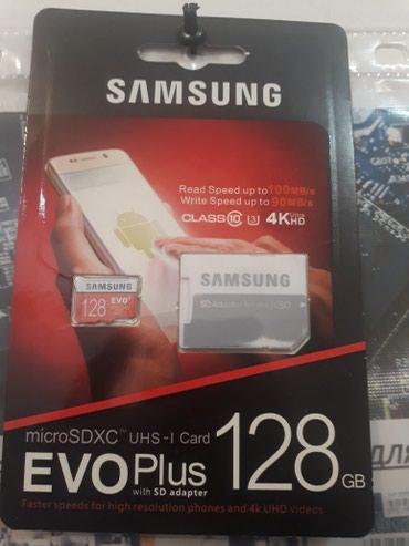 Продаю флешку микро 128гб в Бишкек