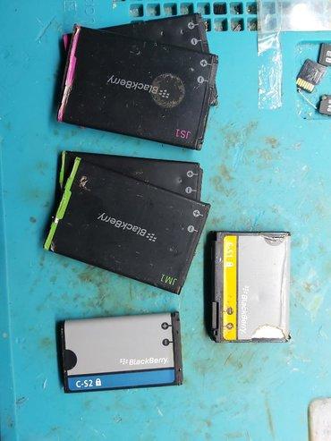 Akkumulyatorlar - Azərbaycan: Blackberry batareyalari tek tek satilir. wpdan yaza bilersiz