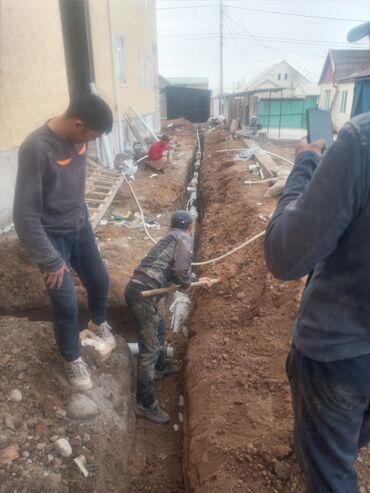 Сантехник канализации водопровод траншеи септик вреска услуги бишкек