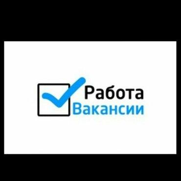 Требуются Администратор в Игровой клуб FLEP.Обязанности:-обслуживани в Бишкек