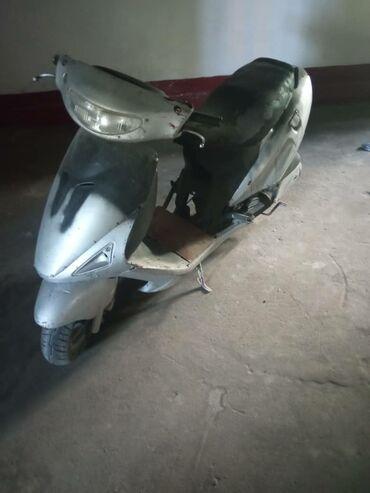 Продаю скутар вробочам состояние нужна сделать заводную ношку есть в