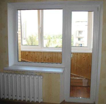 Баупласт окна бишкек - Кыргызстан: Окна двери витражи. Турция, РоссияОкна на заказ. Двери на