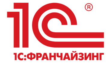 1С, Программист 1С, Установка 1С, Бухгалтерия 1С, 1С, Автоматизация в Бишкек
