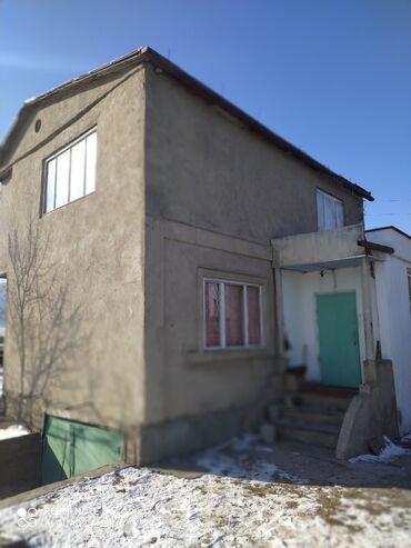 Недвижимость - Таджикистан: Продам Дом 70 кв. м, 4 комнаты