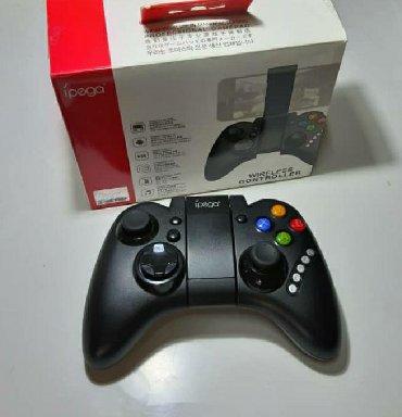 Продаю отличный игровой геймпад IPEGA 9021. Подключается к смартфону ч