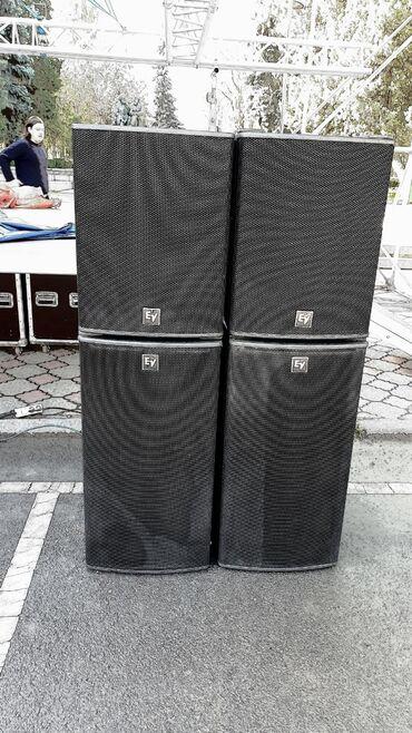 сколько стоит ремонт рулевой рейки in Кыргызстан | АВТОЗАПЧАСТИ: Цена только на ноябрь!!!Продаем в Бишкеке:ElectroVoice Plasma P1+P2 2