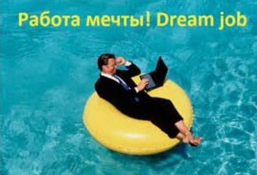 """Наша компания называется """"Varna Tour""""!Это в Бишкек"""