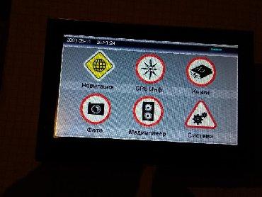 gps навигатор pioneer в Кыргызстан: GPS-навигаторы