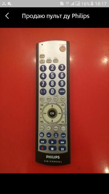 Philips xenium x560 - Кыргызстан: Пульт от телевизора philips