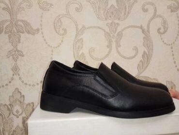 Бодики для мальчика - Кыргызстан: Продам новые мальчиковские черные туфли. Одевали один раз на свадьбу
