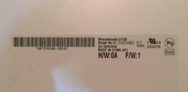 """Ekran 15.4"""" LCD Model : B154EW02  Матрица 15.4"""" LCD Модель : в Баку - фото 3"""